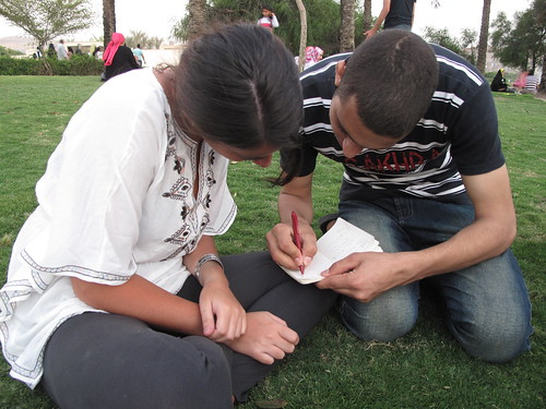 Learning Arabic, Al Azhar Park, Cairo