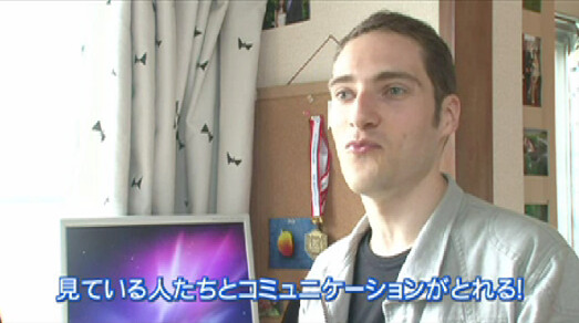 Joseph Tame on BS-TBS 'Business Lab'