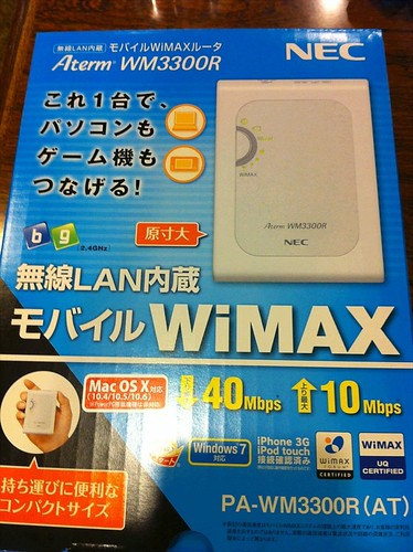 WiMAX契約&1円モバイルルーター購入。