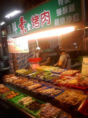 台中忠孝夜市-日鮮素烤