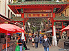 China_town_and_tour_of_Sydney_centre_2017_edited-2 (Doug from the UK) Tags: trees people window sign statue umbrella restaurant chinatown path sydney australia archway haymarket foodanddrink chinease dixonstreet cmwdred douglask3github