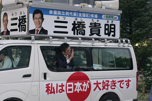 Takaaki Mitsuhashi
