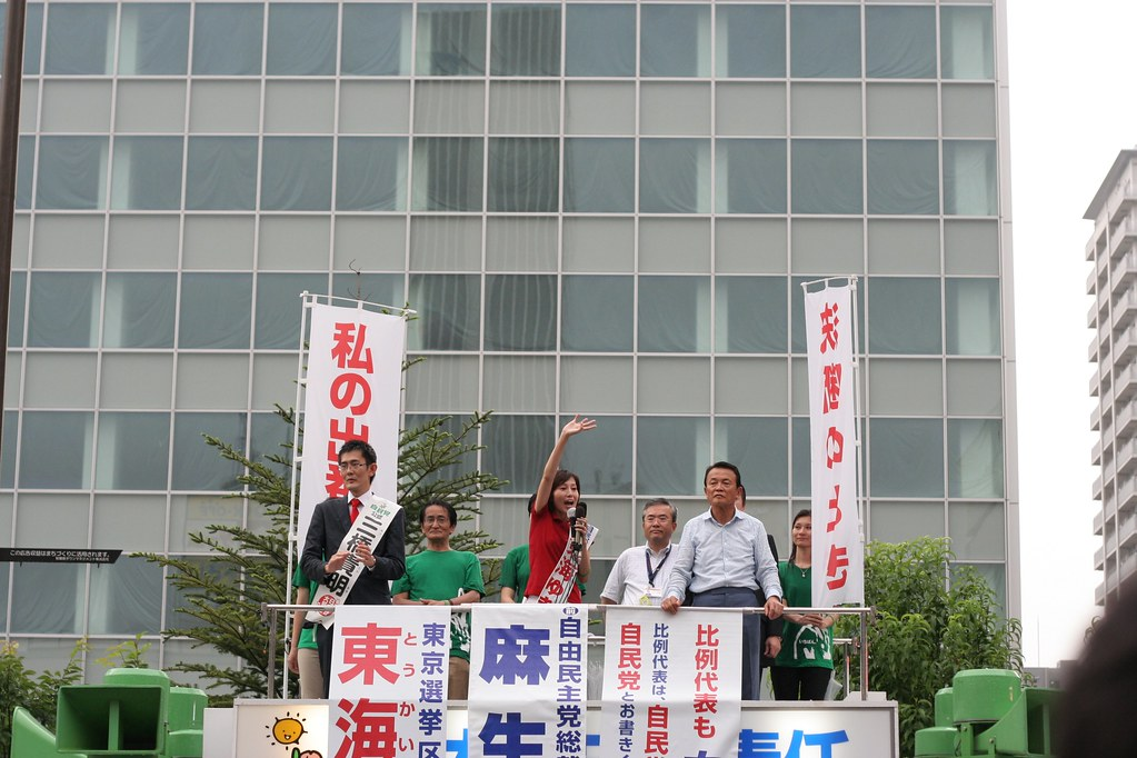 Aso Taro,Tokai Yukiko and Takaaki Mitsuhashi are in Akihabara : House of Councillors election 2010