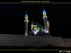 The Kul Sharif Mosque at Night ( - ) (foje64) Tags: architecture night canon republic russia moscow minaret millenium istanbul mosque cupola ottoman renaissance hdr kremlin photoshopelements  kulsharif photomatix tatarstan efs1022mmf3545usm saintbasilscathedral kazankremlin canoneos500d qolrif kulsharifmosque   republicoftatarstan mygearandmepremium mygearandmebronze mygearandmesilver mygearandmegold mygearandmeplatinum mygearandmediamond volgabulgaria ivanterrible