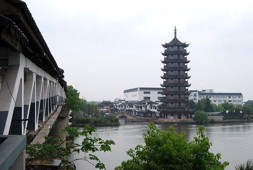 n13 - Yunhai Pagoda from Zhōuzhuāng Bridge