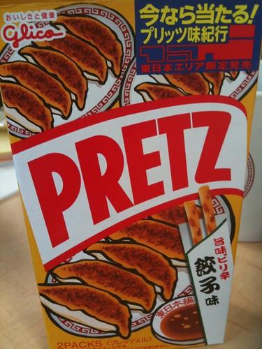 餃子プリッツをもらった!味は餃子プリッツというよりはラー油プリッツ⁉