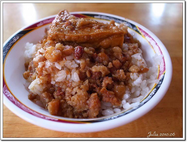 麥面庄 (2)