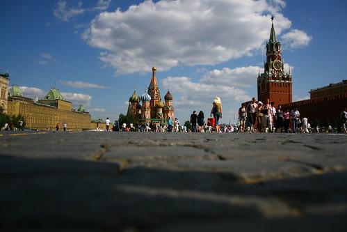 Place Rouge vue du sol