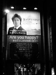324/365: Are You Happy? (joyjwaller) Tags: blackandwhite sign japan tokyo words message shibuya question japanesesign areyouhappy project365 foodforfraught