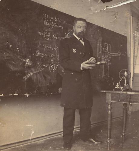 Преподаватель МКК
