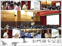 2010中學生生物多樣性研習營-05