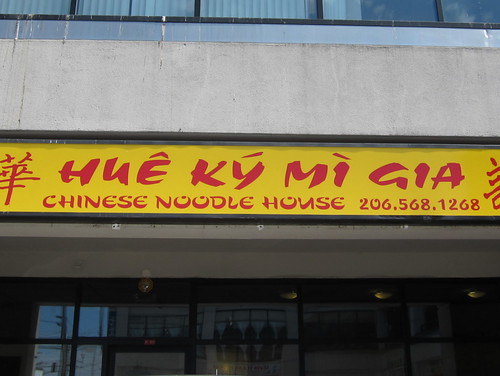 Hue Ky Mi Gia