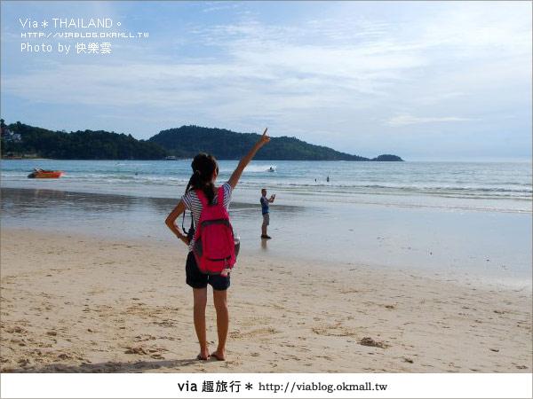 【泰國旅遊】2010‧泰輕鬆~Via帶你玩泰國曼谷、普吉島!35