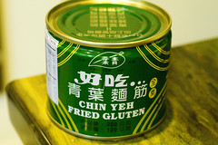 can of fried gluten