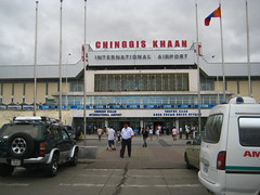 chinggis khaan international!