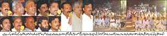 News Pic Sargodha (Daily Rafaqat) Tags: club daily press tasneem sagar rizwan sargodha fedral quraishi rafaqat manister bhalwal sadidi