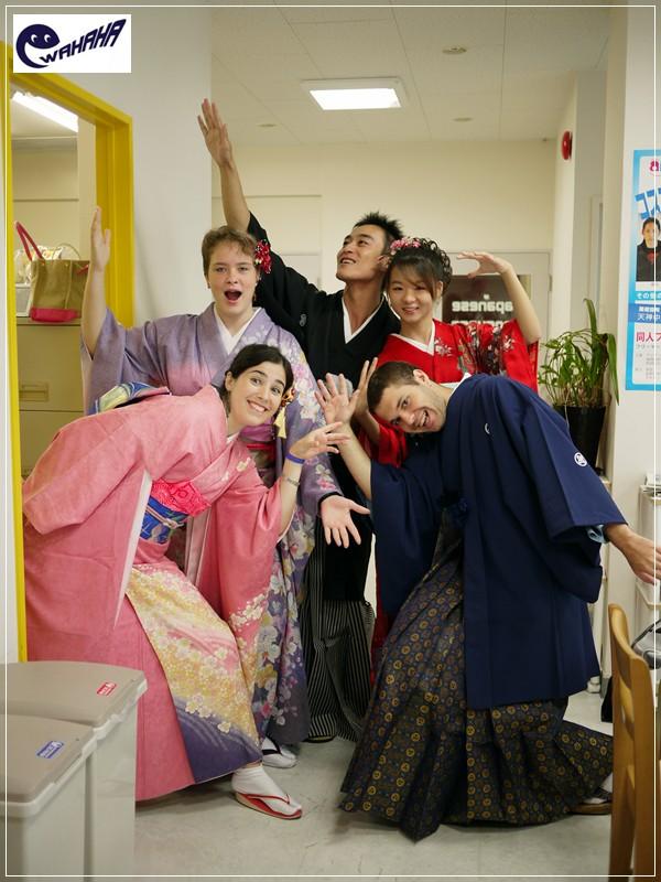 WAHAHA Nihongo