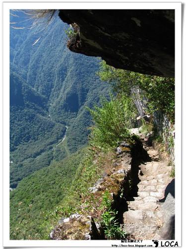 Machu PicchuIMG_0664.jpg