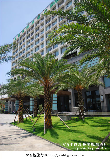 【礁溪溫泉】充滿質感的溫泉飯店~礁溪長榮鳳凰酒店(上)6