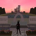 Annual Genbaku Dome visit thumbnail