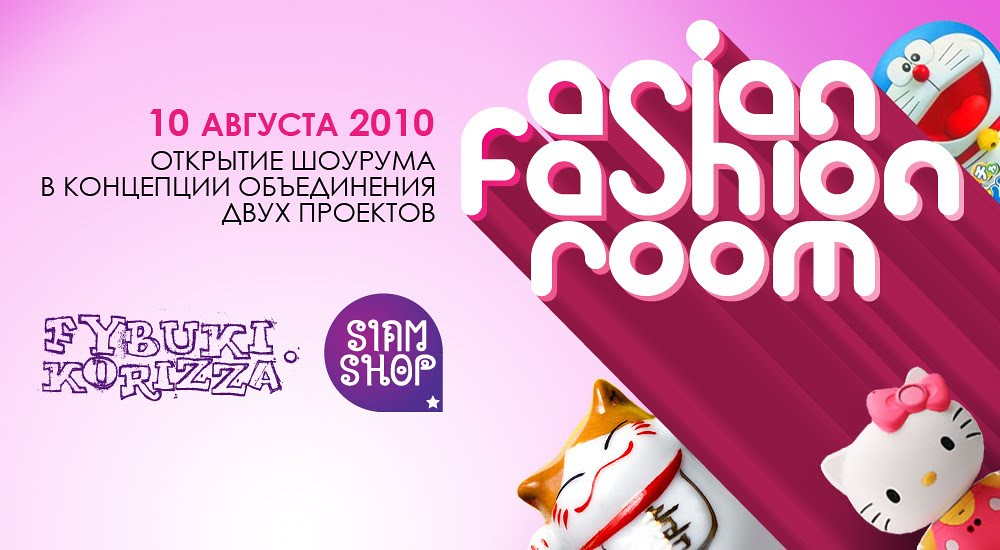 Asia Fashion Room Opening!