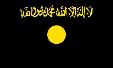 flag_of_al-qaeda