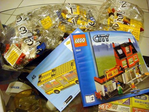 Lego 7641 【LEGO 樂高城市系列】城市一角