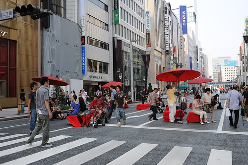 Japanese way to enjoy daytime.