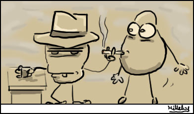 comics strips - The smoke thief