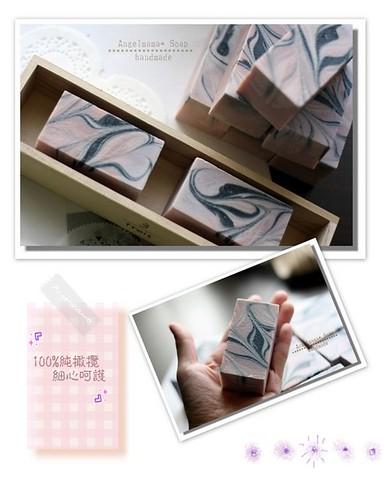 薰衣純橄欖皂1-1