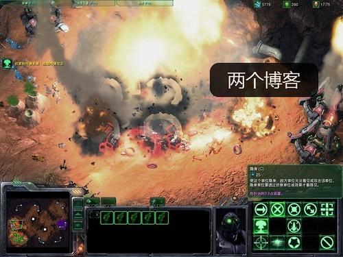 暴雪12年磨一剑:《星际争霸2:自由之翼》中文版下载 | 爱软客