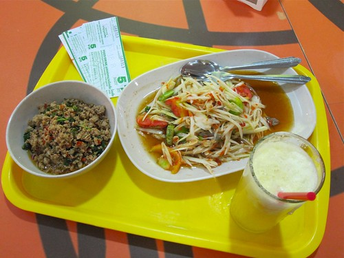 som tum, spicy pork salad and fresh pineapple juice