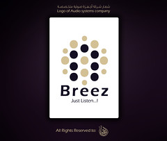 Logo of Breez Systems ( ) Tags: logo design graphic group system audio  breez