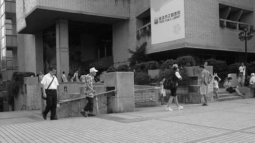 台北市立圖書館