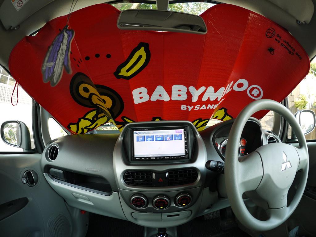 BABY MILO® BY SANRIO