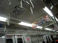 Metro (arashiphotos) Tags: shinjuku hellokitty shibuya harajuku tokyotower roppongi hachiko puroland gyaru yamapi