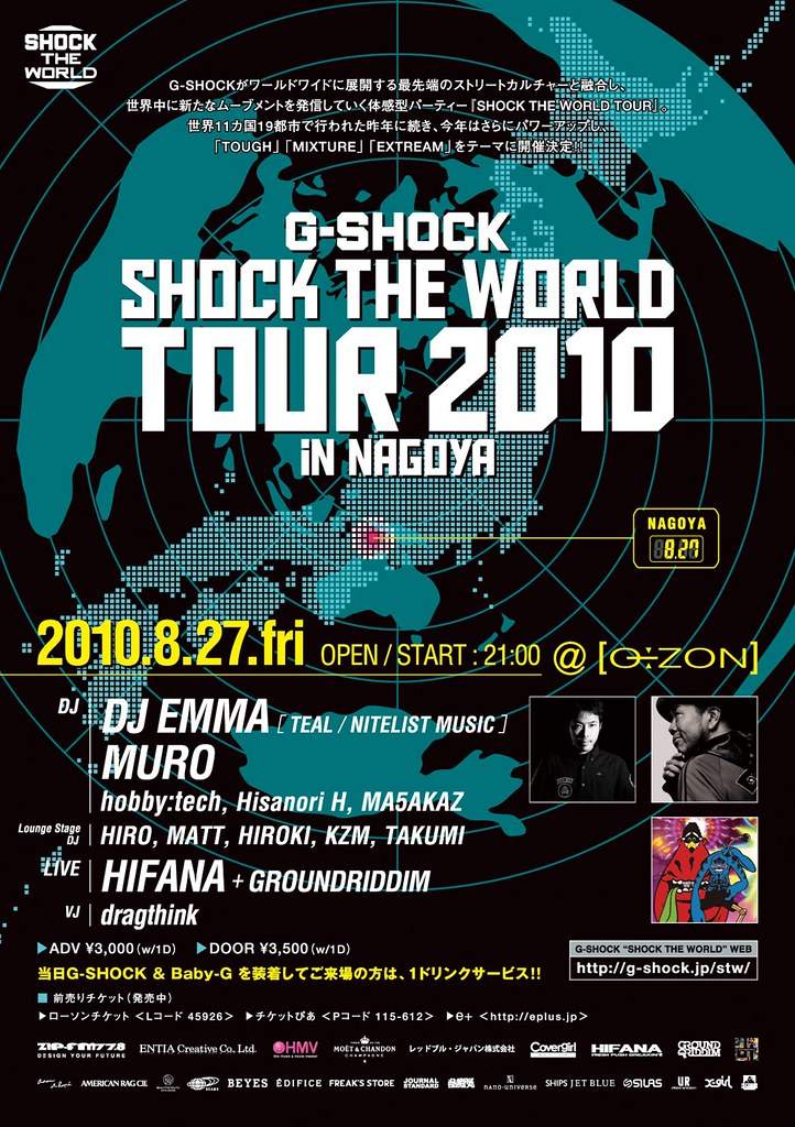"G-SHOCK-SHOCK ""THE WORLD TOUR 2010 in NAGOYA"""