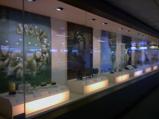 藝文展覽 台北捷運台北車站故宮小展覽,隱埋在人來人往的藝術 (故宮博物院,青銅器,玉器,National Palace Museum Exhibition)8