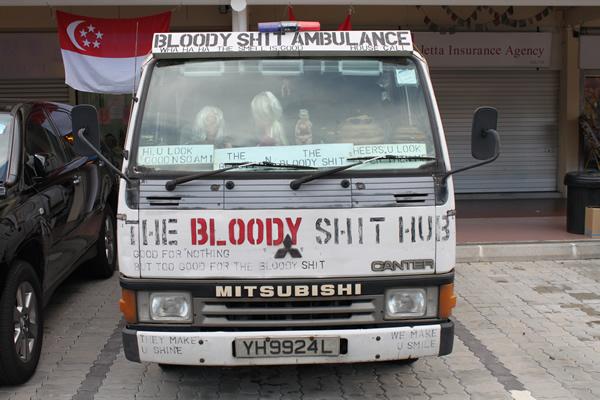 Bloody Shit Hub
