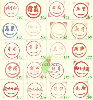 smile31992S