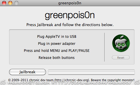 greenpois0n_2_ready