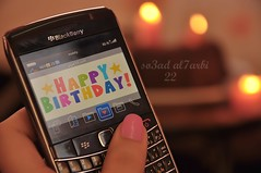 It's my birthday .. () Tags: happy valentine february  birhday  2011     alharbi  so3ad