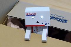 Un nuevo amiguito... (mike828 - Miguel Duran) Tags: paquete danbo mini yupack juguete toy sony rx100 mk2 rx100ii rx100m2 danboard yu pack
