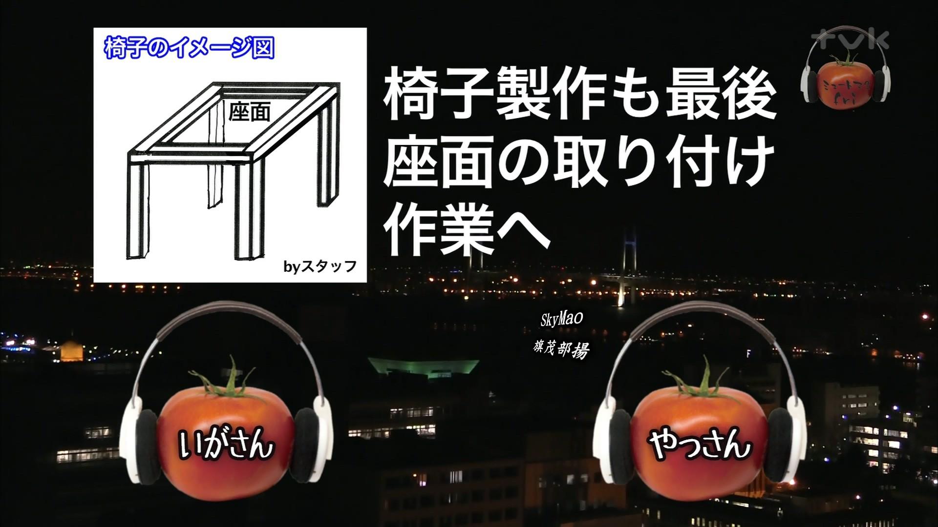 2017.06.30 全場(ミュートマ2).ts_20170703_095518.524