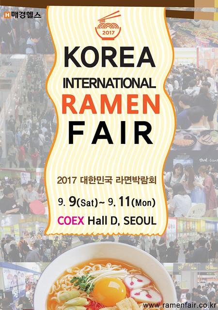 2017 대한민국 라면박람회 포스터_초안_결정본
