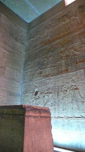 Egypt D7-030
