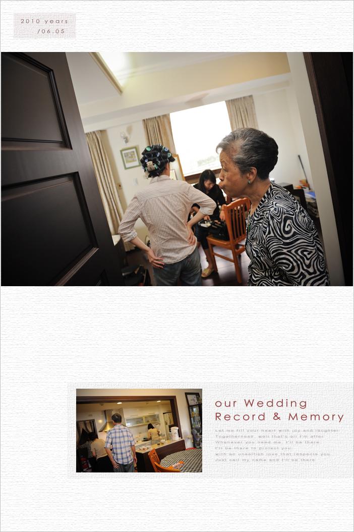 20100605book05