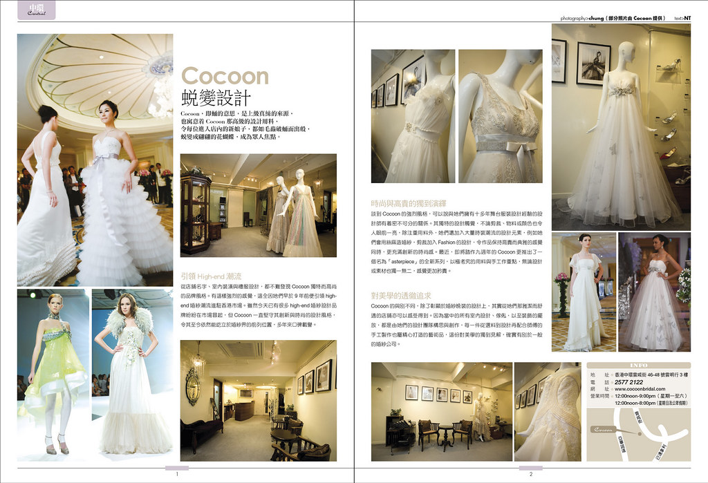 cocoon wedding may10