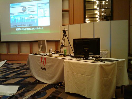 Adobe seminar20100624