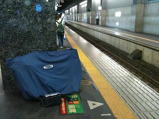 京都駅で山陰線に乗り換え